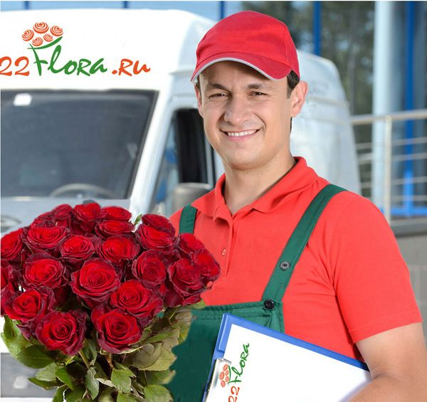 avasflowers-same-day-delivery2.jpg
